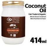 ココナッツオイルがすごい
